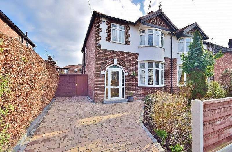 3 Bedrooms Semi Detached House for sale in Clifton Drive, Gatley