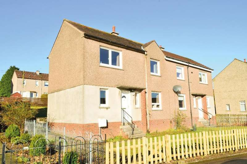 2 Bedrooms Semi Detached House for sale in Oakburn Avenue, Milngavie, East Dunbartonshire, G62 7NR