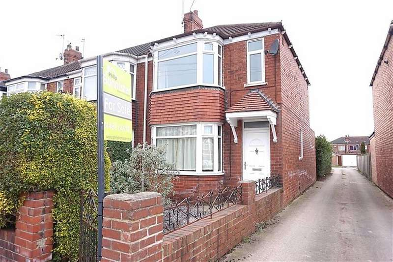 3 Bedrooms End Of Terrace House for sale in Reldene Drive, West Hull, Hull, HU5