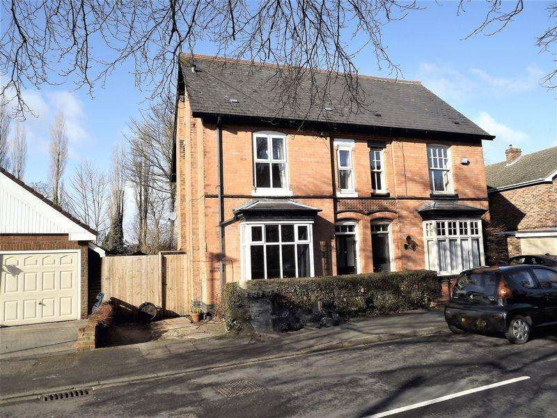 5 Bedrooms House for sale in Eastern Road, Wylde Green, Sutton Coldfield