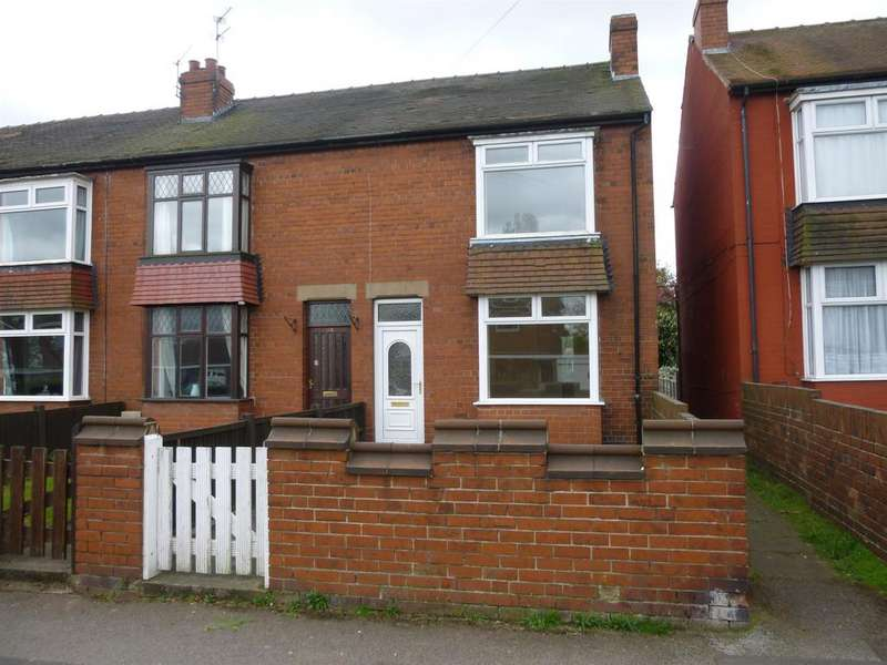 2 Bedrooms End Of Terrace House for sale in Ordsall Road, Retford, DN22 7SL