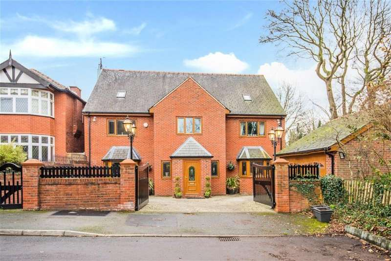 5 Bedrooms Detached House for sale in Brereton Drive, Worsley, Manchester, M28 2GW