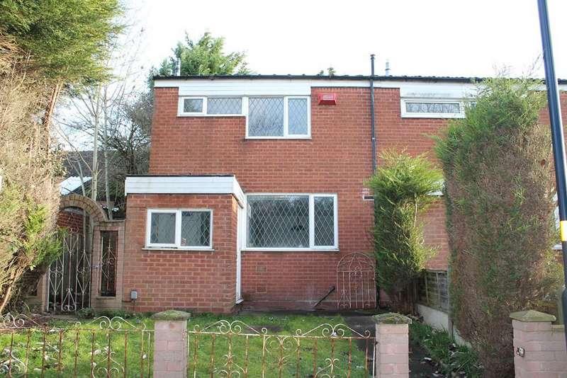 3 Bedrooms End Of Terrace House for sale in Harvest Close, Birmingham, B30 3AF