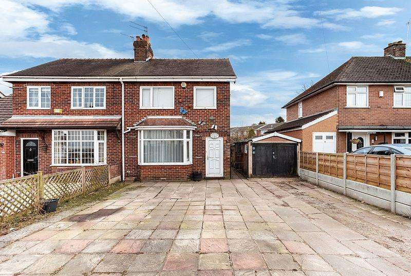 3 Bedrooms Semi Detached House for sale in Macclesfield Road, Congleton