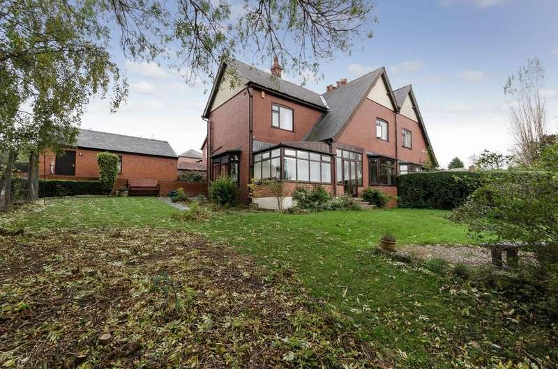 4 Bedrooms Semi Detached House for sale in Northcroft Avenue, South Elmsall