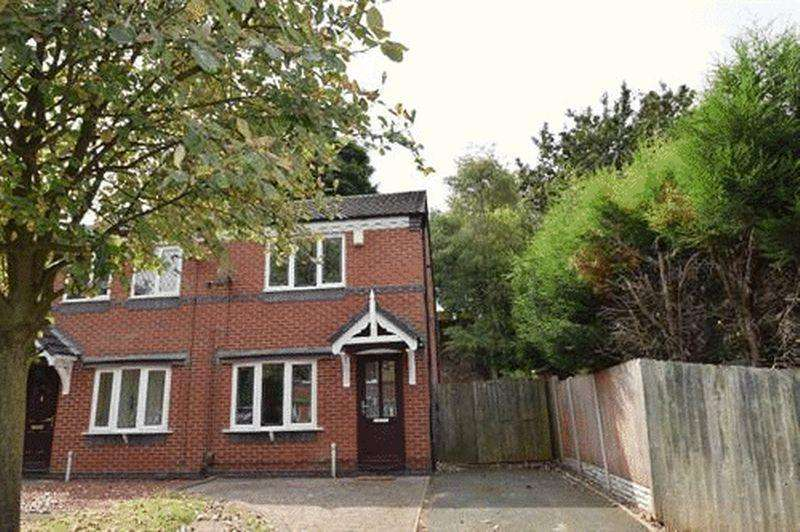 2 Bedrooms Terraced House for sale in Reed Close, St Georges, Telford