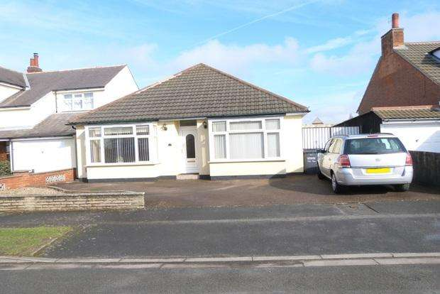 3 Bedrooms Detached Bungalow for sale in Dorothy Avenue, Thurmaston, Leicester, LE4