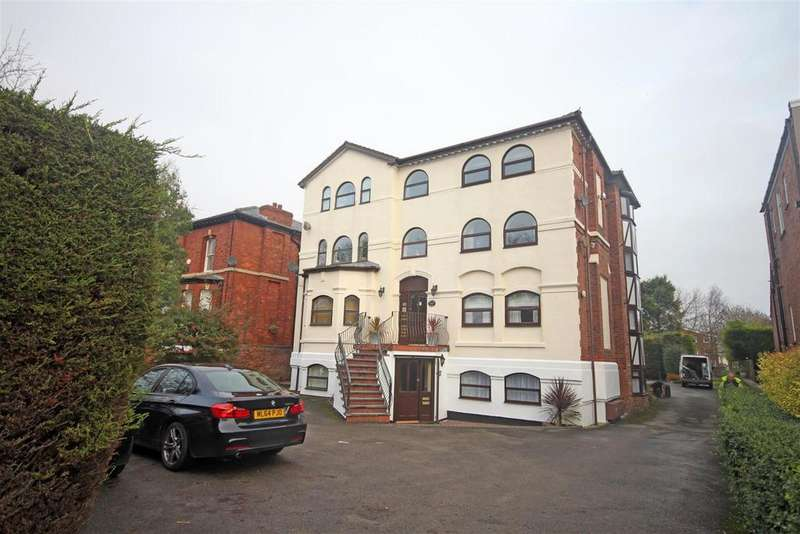 2 Bedrooms Flat for sale in Westrare House, Alexandra Road, Southport