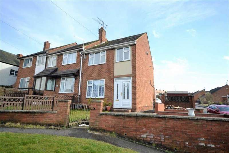 3 Bedrooms End Of Terrace House for sale in School Hill, Hartshill, Nuneaton