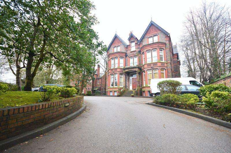 2 Bedrooms Apartment Flat for sale in Aigburth Drive, Sefton Park