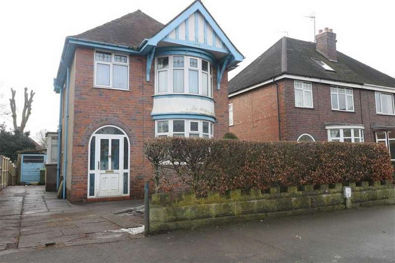 3 Bedrooms Detached House for sale in Highfield Grove, Stafford