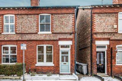 2 Bedrooms End Of Terrace House for sale in Belgrave Road, Sale, Manchester