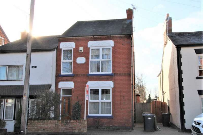 3 Bedrooms Property for rent in Station Road, Ratby, Leicester
