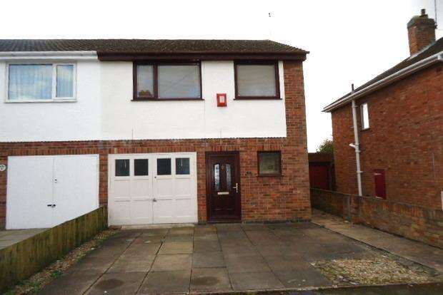 3 Bedrooms End Of Terrace House for sale in Waterloo Crescent, Wigston, Leicester, LE18