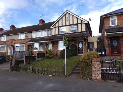 3 Bedrooms End Of Terrace House for sale in Bendall Road, Kingstanding, Birmingham, West Midlands