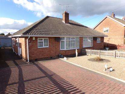 2 Bedrooms Bungalow for sale in Coplow Crescent, Syston, Leicester, Leicestershire