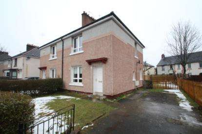 3 Bedrooms Semi Detached House for sale in Dochart Street, Riddrie, Lanarkshire