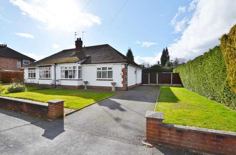 2 Bedrooms Semi Detached Bungalow for sale in Bromley Drive, Holmes Chapel