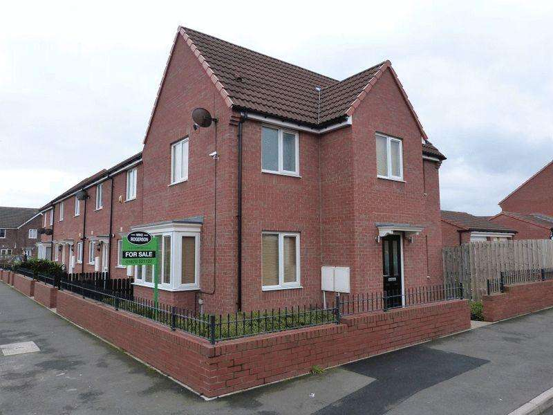 3 Bedrooms End Of Terrace House for sale in Redworth Mews, Ashington, Three Bedroom House