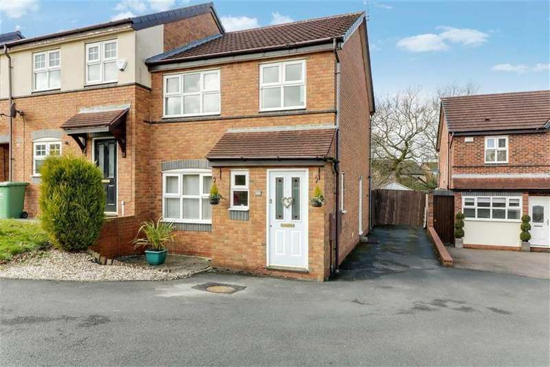 3 Bedrooms End Of Terrace House for sale in Sweetbriar Way, Wimblebury, Staffordshire