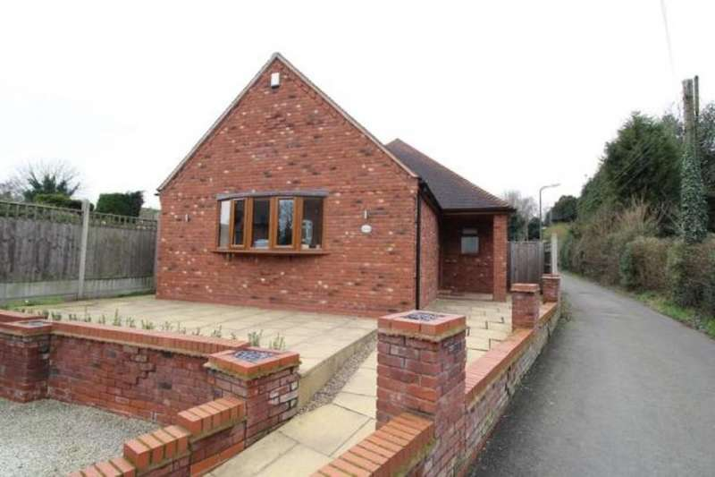 2 Bedrooms Detached Bungalow for sale in Church Lane, Curdworth