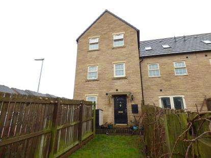 2 Bedrooms End Of Terrace House for sale in Marlington Drive, Huddersfield, West Yorkshire