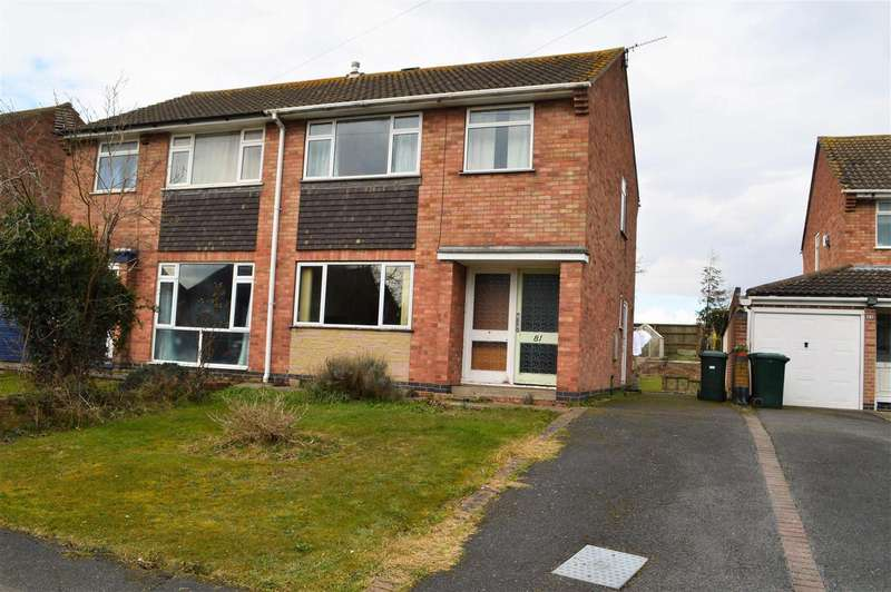 3 Bedrooms Detached House for sale in Stonebridge Drive, East Leake, Loughb...
