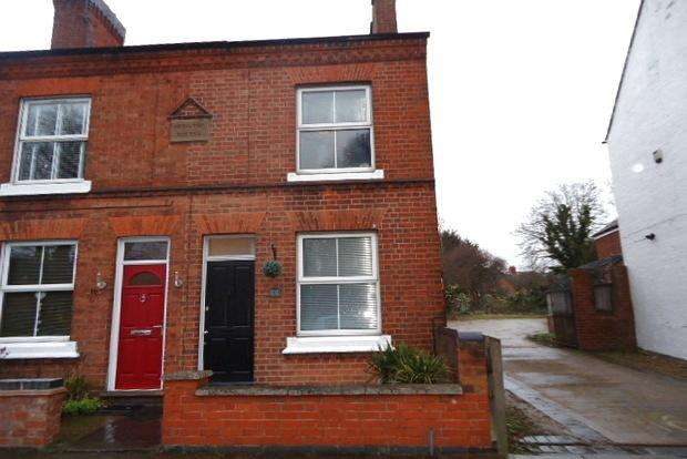 2 Bedrooms End Of Terrace House for sale in Bushloe End, Wigston , Leicester, LE18