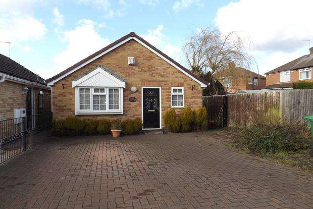2 Bedrooms Detached Bungalow for sale in St. Andrews Close, Bulwell, Nottingham, NG6