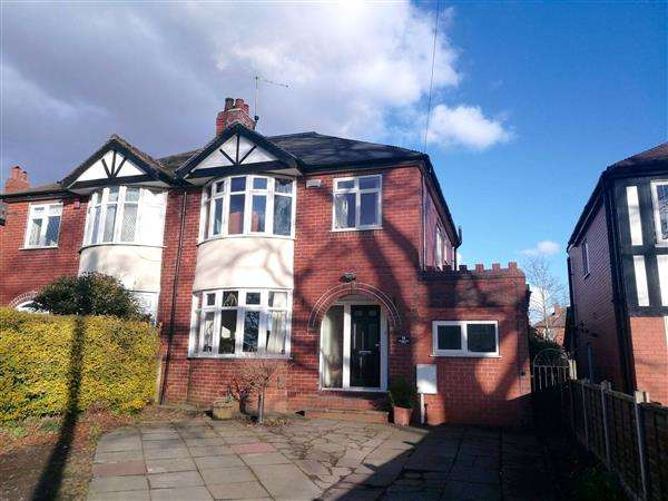 3 Bedrooms Semi Detached House for sale in Brampton Road, May Bank, Newcastle