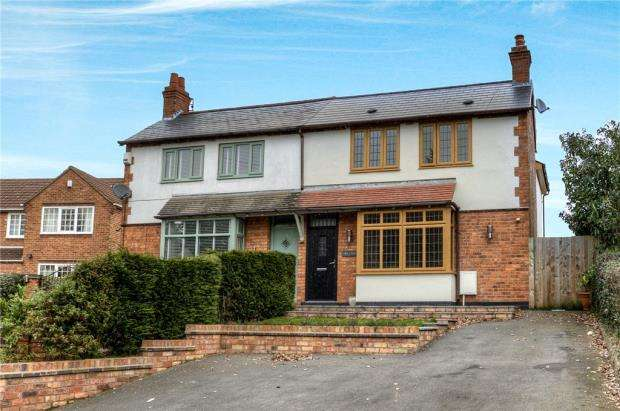 3 Bedrooms Semi Detached House for sale in Tamworth Road, Corley, Coventry, Warwickshire