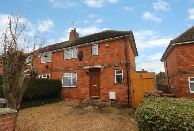 2 Bedrooms Semi Detached House for sale in Lamerton Road, Reading