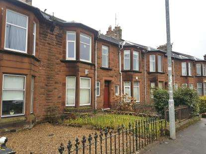 2 Bedrooms Flat for sale in McLelland Drive