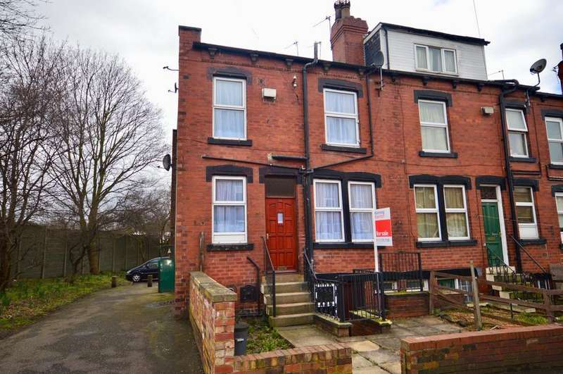 2 Bedrooms Terraced House for sale in Tilbury Mount, Leeds, West Yorkshire