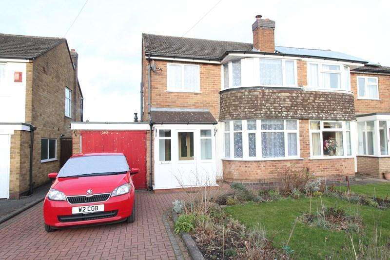 3 Bedrooms Semi Detached House for sale in Yardley Wood Road, Solihull Lodge, Solihull