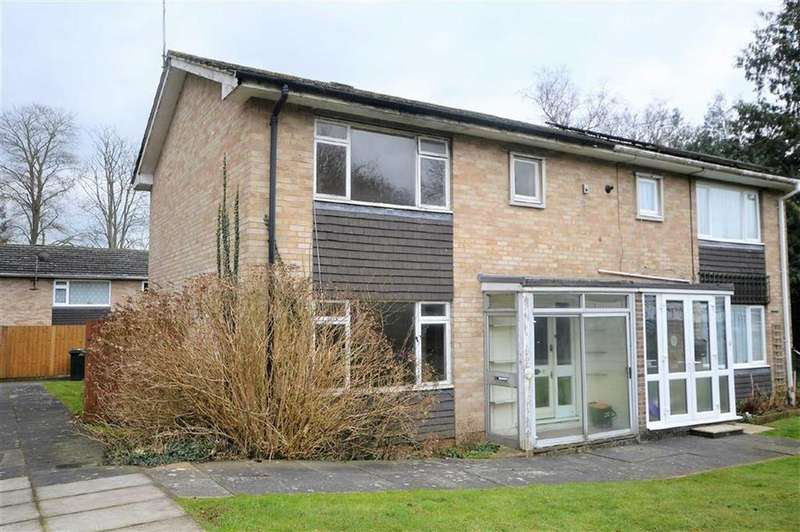 2 Bedrooms Semi Detached House for sale in Bybrook Court, Kennington, Kent