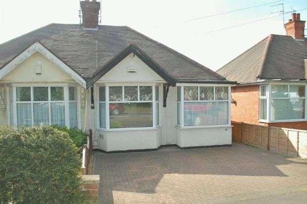 2 Bedrooms Semi Detached Bungalow for sale in Bants Lane, Duston, Northampton NN5 6AJ