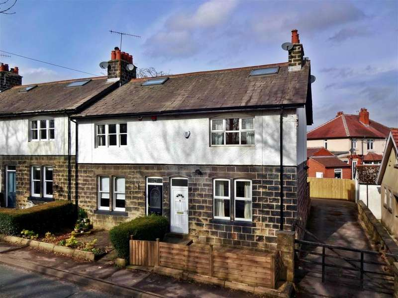 2 Bedrooms End Of Terrace House for sale in Beech Grove, Menston, Ilkley
