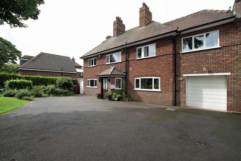 4 Bedrooms Detached House for sale in Bawtry Road, Bessacarr