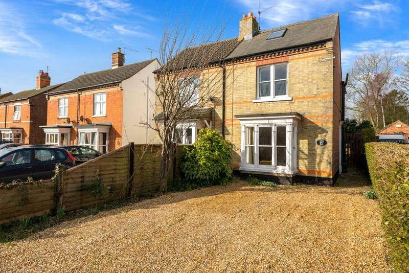 4 Bedrooms Semi Detached House for sale in North Road, Bourne, PE10
