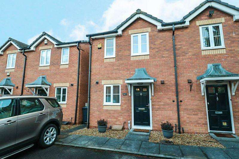 2 Bedrooms Semi Detached House for sale in Christina Court, West Bromwich