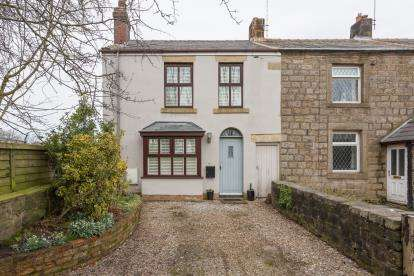3 Bedrooms End Of Terrace House for sale in Rose Cottages, Moss Lane, Whittle-Le-Woods, Chorley
