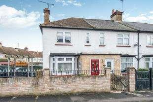 2 Bedrooms End Of Terrace House for sale in Davis Avenue, Northfleet, Gravesend, Kent