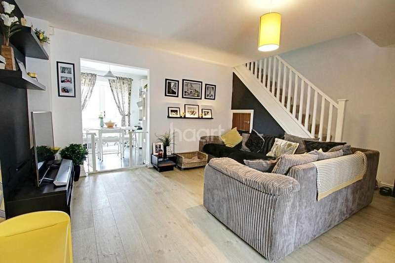 3 Bedrooms Terraced House for sale in Henfrey Drive, Annesley