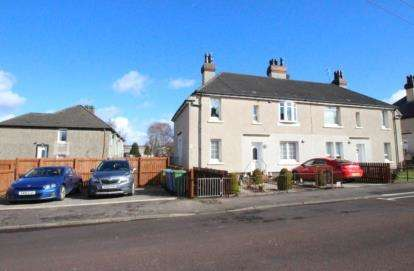 2 Bedrooms Flat for sale in Cross Street, Carmyle, Glasgow