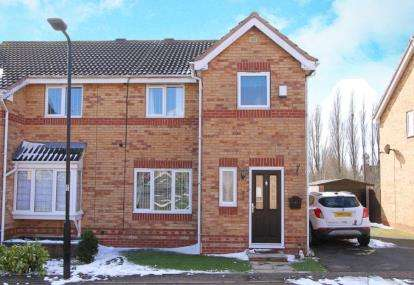 3 Bedrooms Semi Detached House for sale in Stoney Bank Drive, Kiveton Park, Sheffield, South Yorkshire