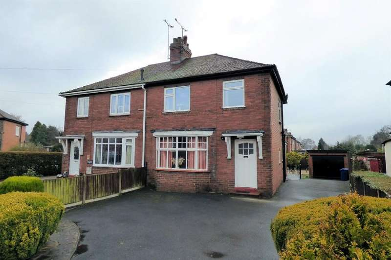 3 Bedrooms Semi Detached House for sale in Ashbourne Road, Uttoxeter