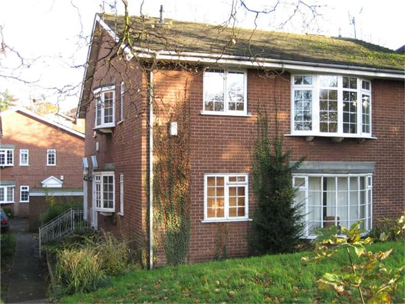 2 Bedrooms Apartment Flat for sale in Minster Court, Mansfield Road, Mapperley Park, Nottingham, NG5