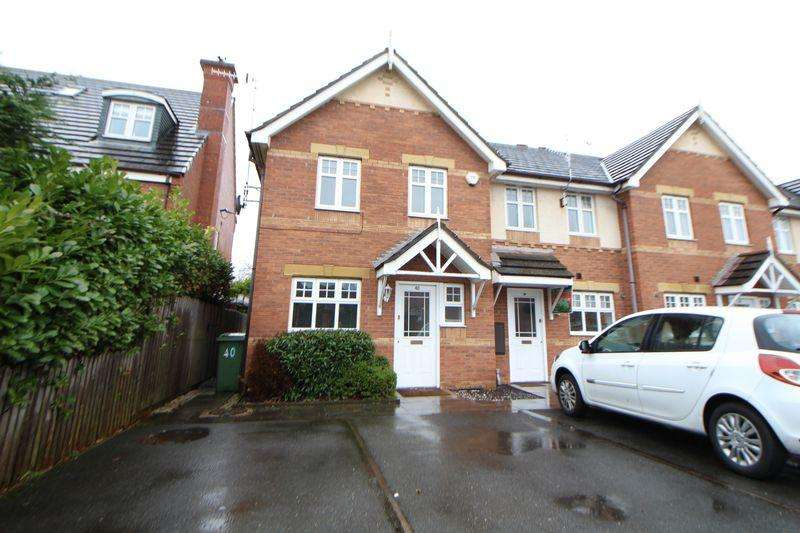 3 Bedrooms Semi Detached House for sale in Hampton Chase, Prenton