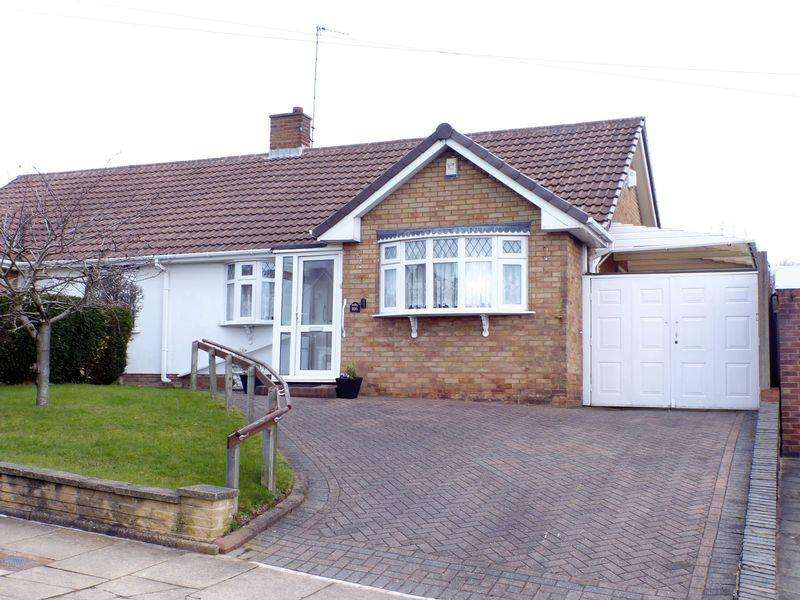 2 Bedrooms Semi Detached Bungalow for sale in Whitecrest, Great Barr, Birmingham